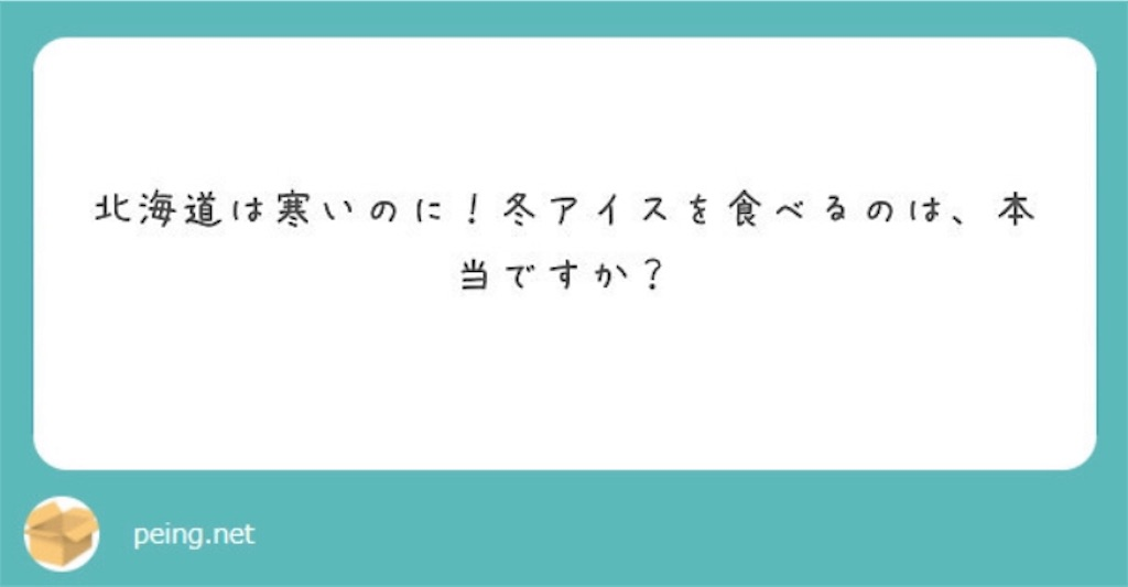 f:id:chanko_bamboo:20190901201824j:image