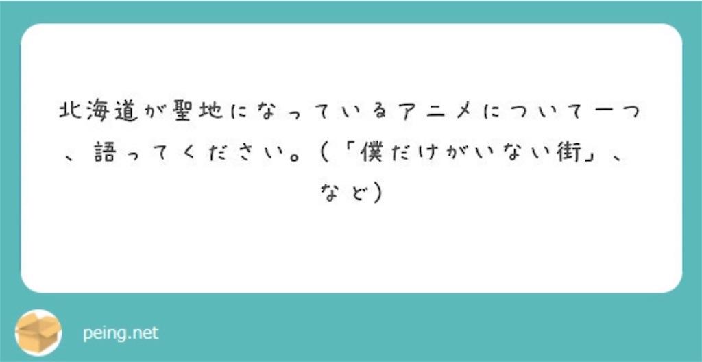 f:id:chanko_bamboo:20190902131530j:image