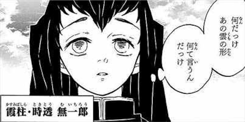 f:id:chanko_bamboo:20190904064913j:image