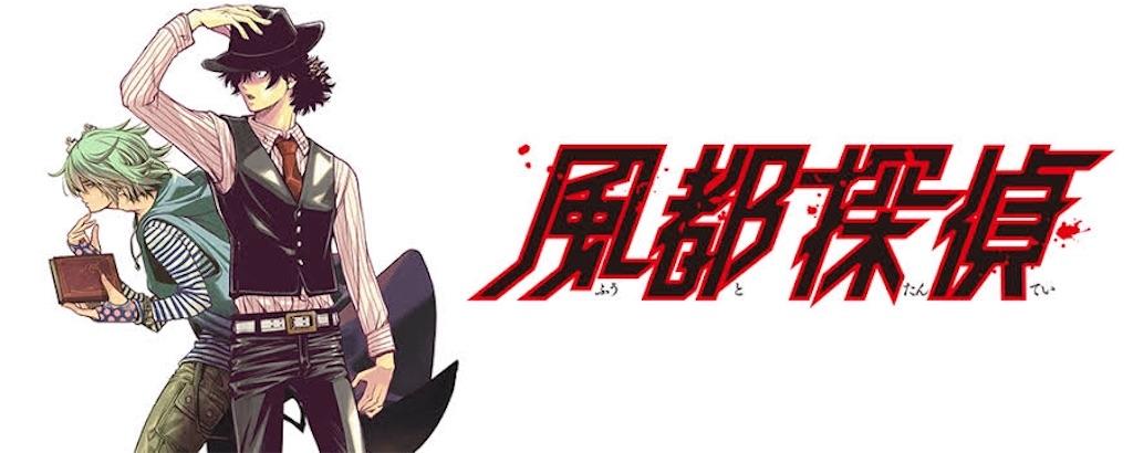 f:id:chanko_bamboo:20190905142740j:image