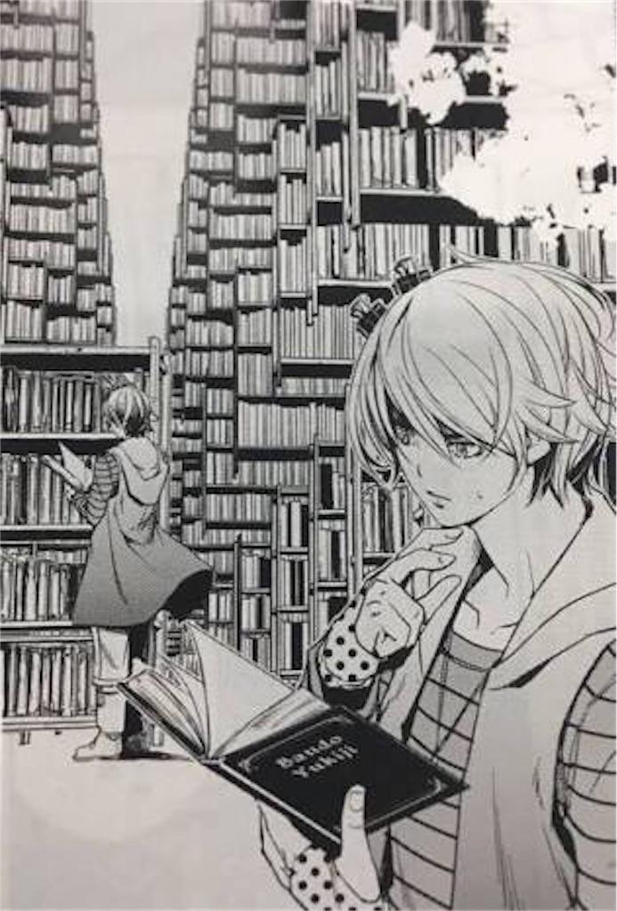 f:id:chanko_bamboo:20190905142910j:image