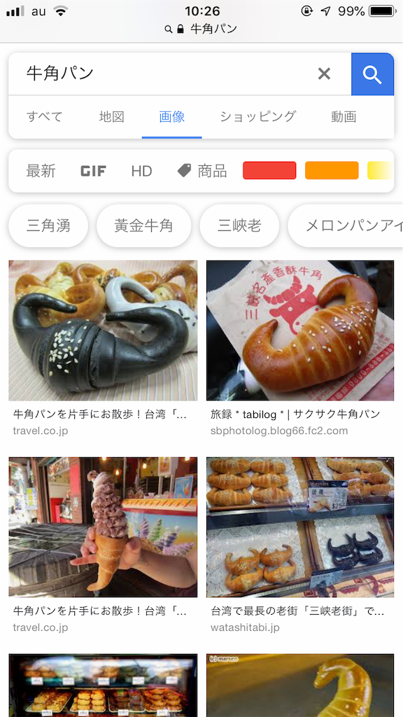 f:id:chanko_bamboo:20190925102858p:image