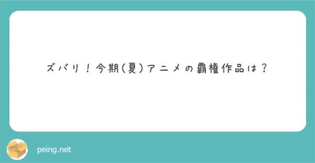 f:id:chanko_bamboo:20190926184114j:image