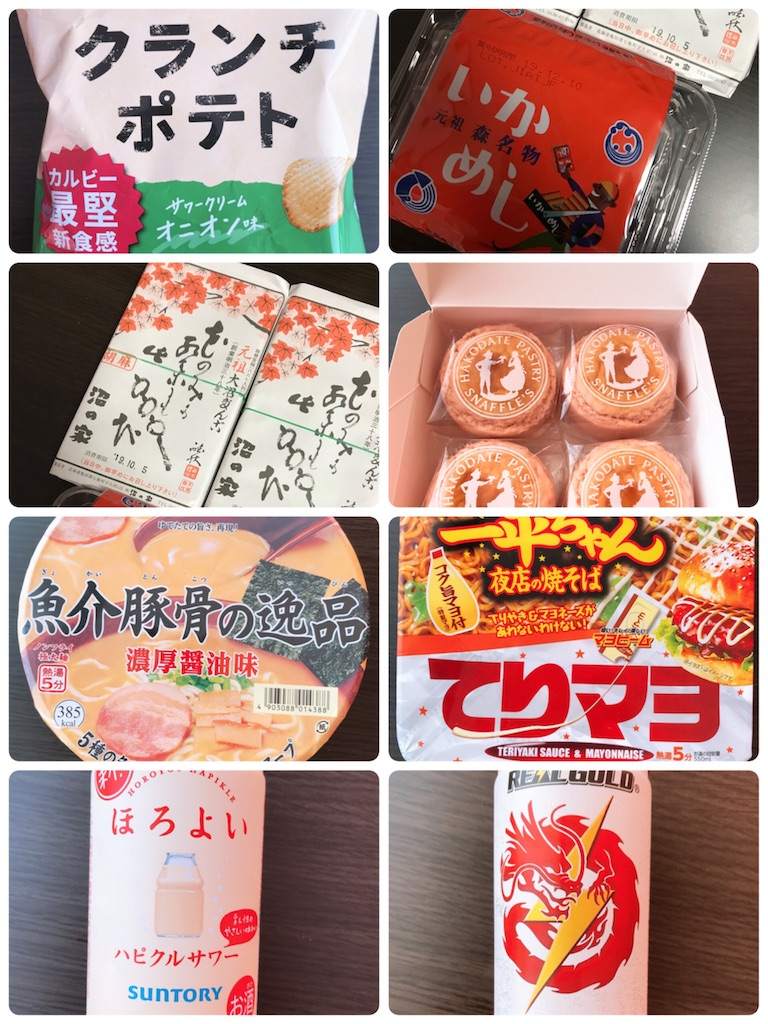 f:id:chanko_bamboo:20191007144408j:image
