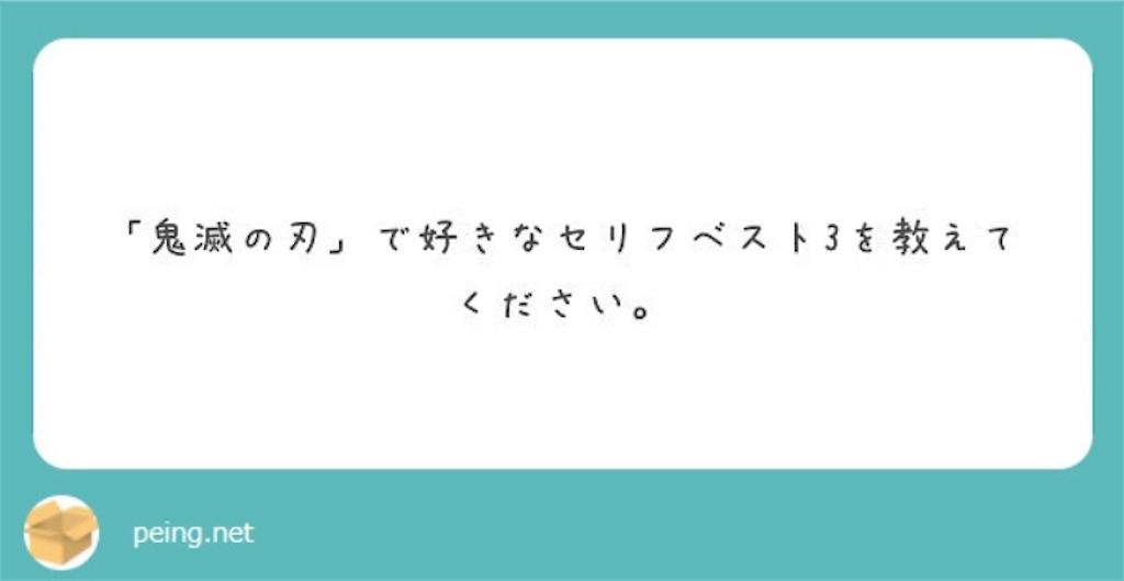 f:id:chanko_bamboo:20191015163145j:image
