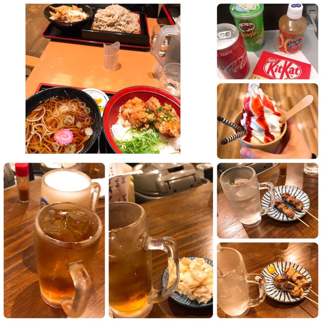 f:id:chanko_bamboo:20191016005216j:image