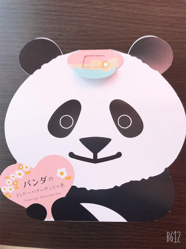 f:id:chanko_bamboo:20191021122013j:image
