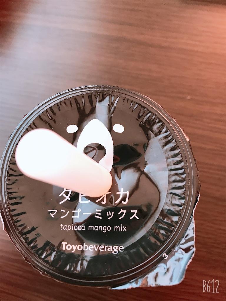 f:id:chanko_bamboo:20191105141401j:image