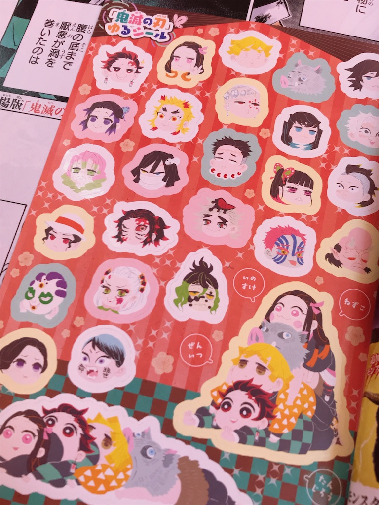 f:id:chanko_bamboo:20191111124921j:image