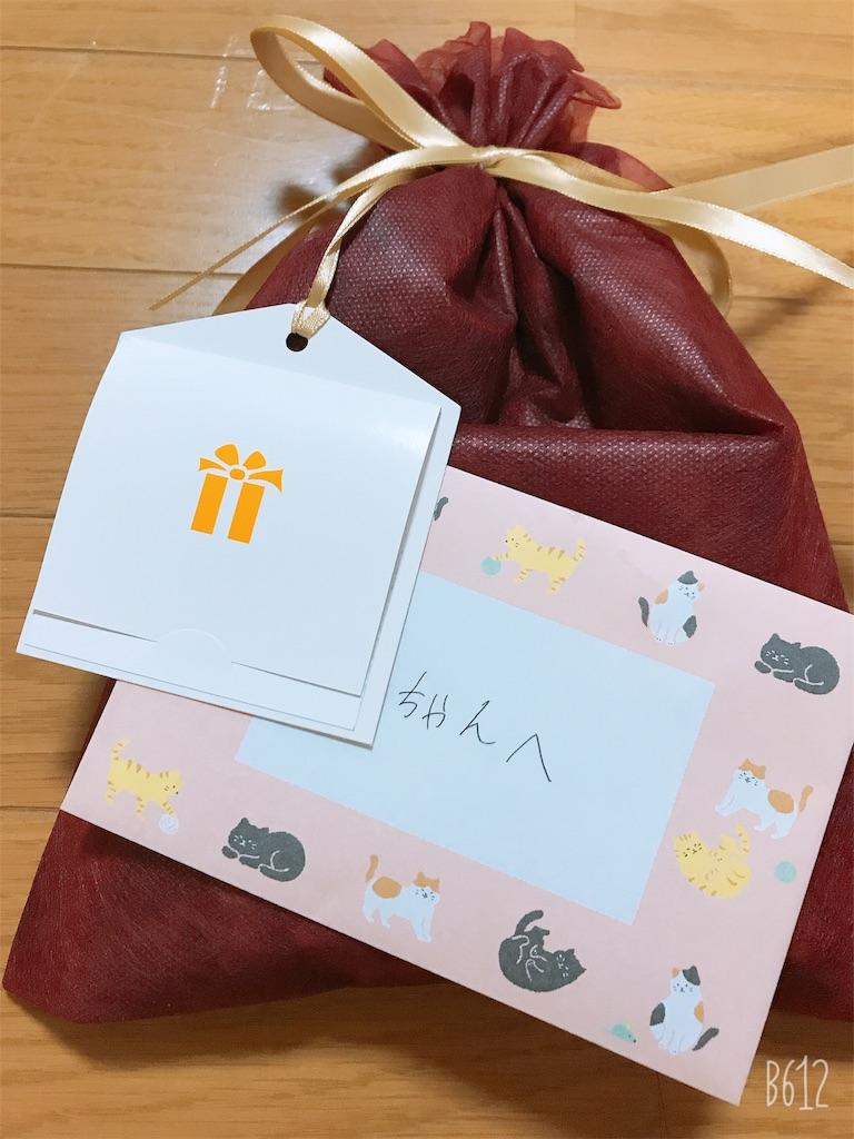 f:id:chanko_bamboo:20191113172237j:image