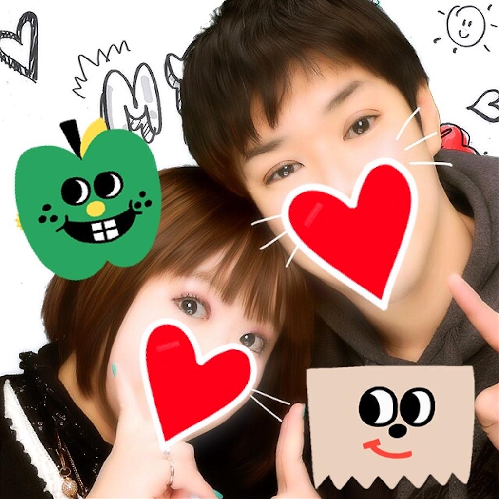 f:id:chanko_bamboo:20191208121514j:image