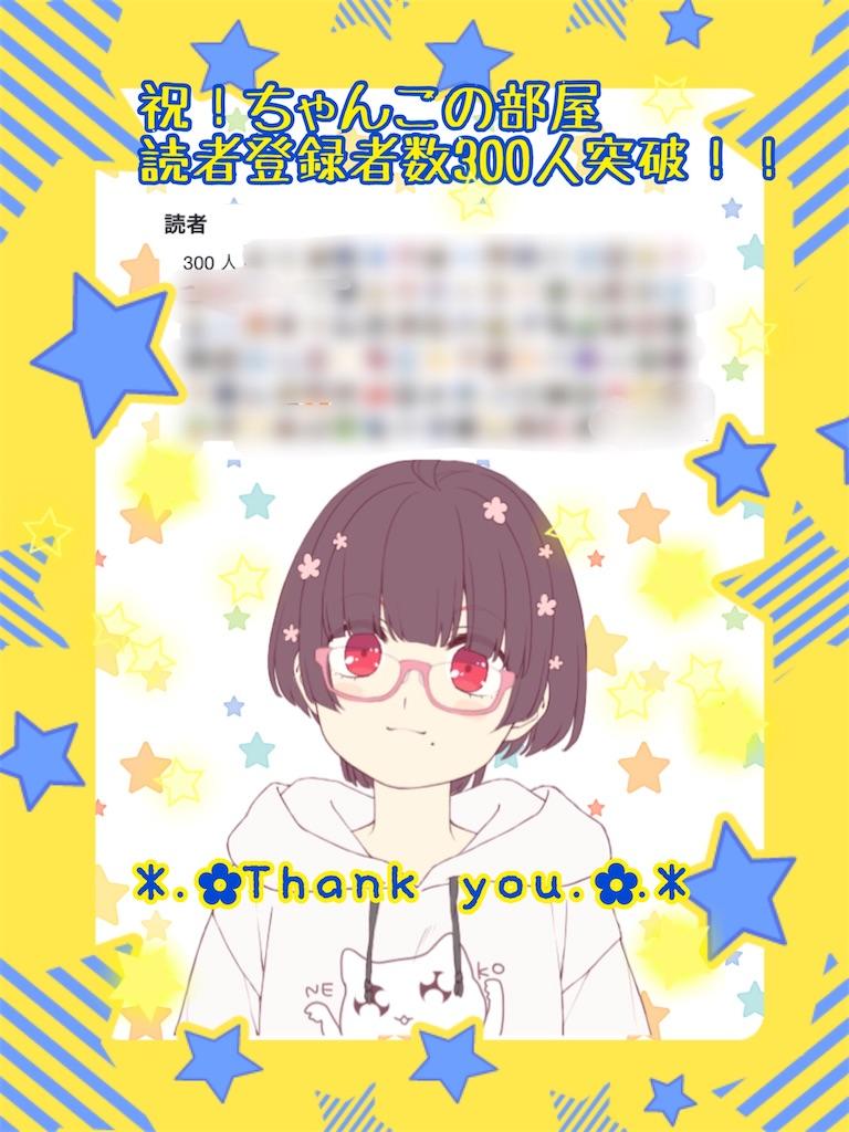 f:id:chanko_bamboo:20191209111126j:image