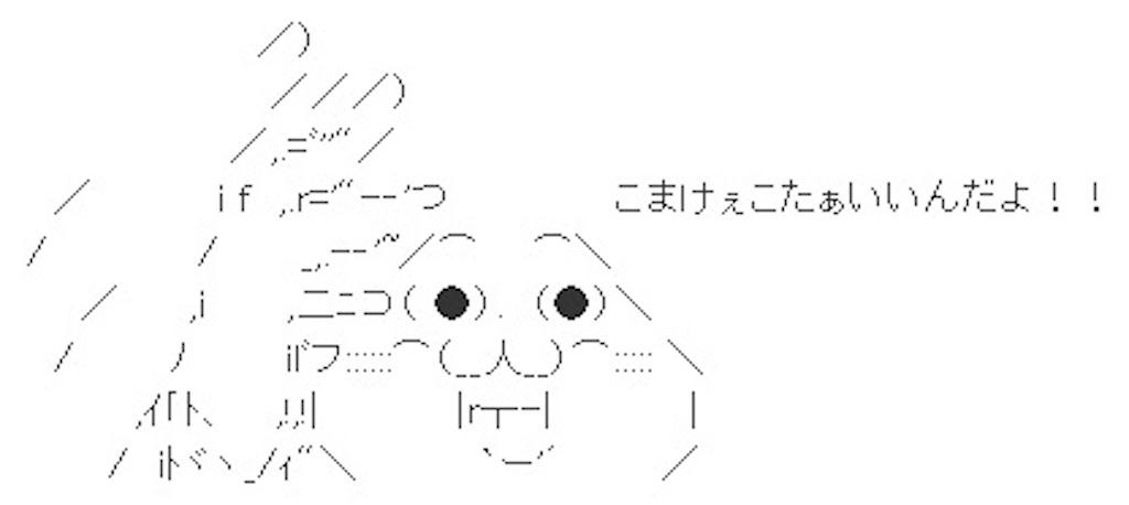 f:id:chanko_bamboo:20191212094956j:image