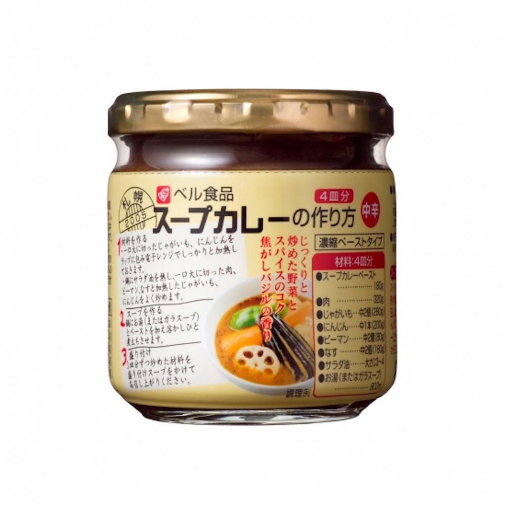 f:id:chanko_bamboo:20191221114845j:image