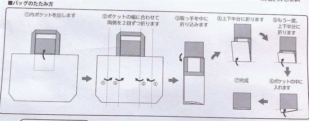 f:id:chanko_bamboo:20200102091551j:image