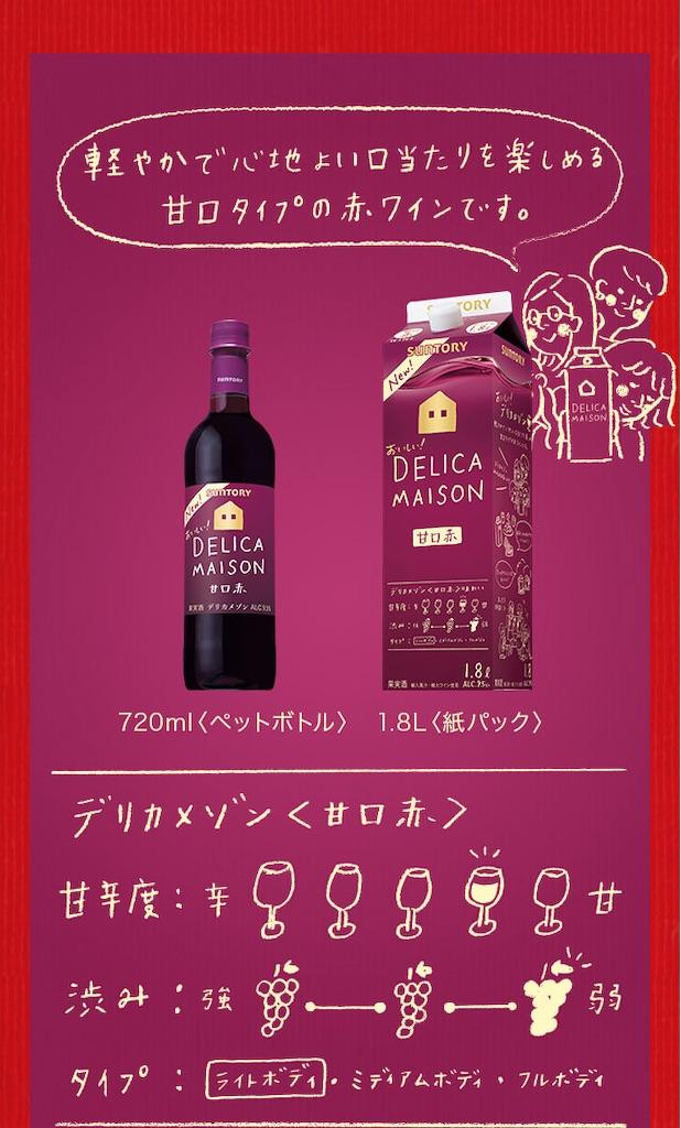 f:id:chanko_bamboo:20200104120118j:image