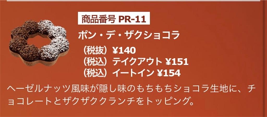 f:id:chanko_bamboo:20200105170345j:image