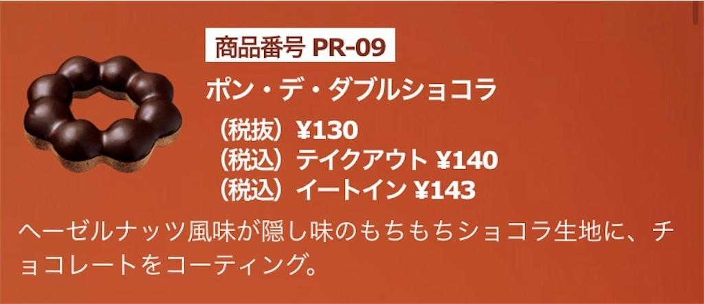 f:id:chanko_bamboo:20200105170348j:image