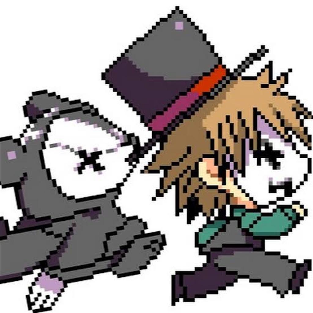 f:id:chanko_bamboo:20200118171348j:image