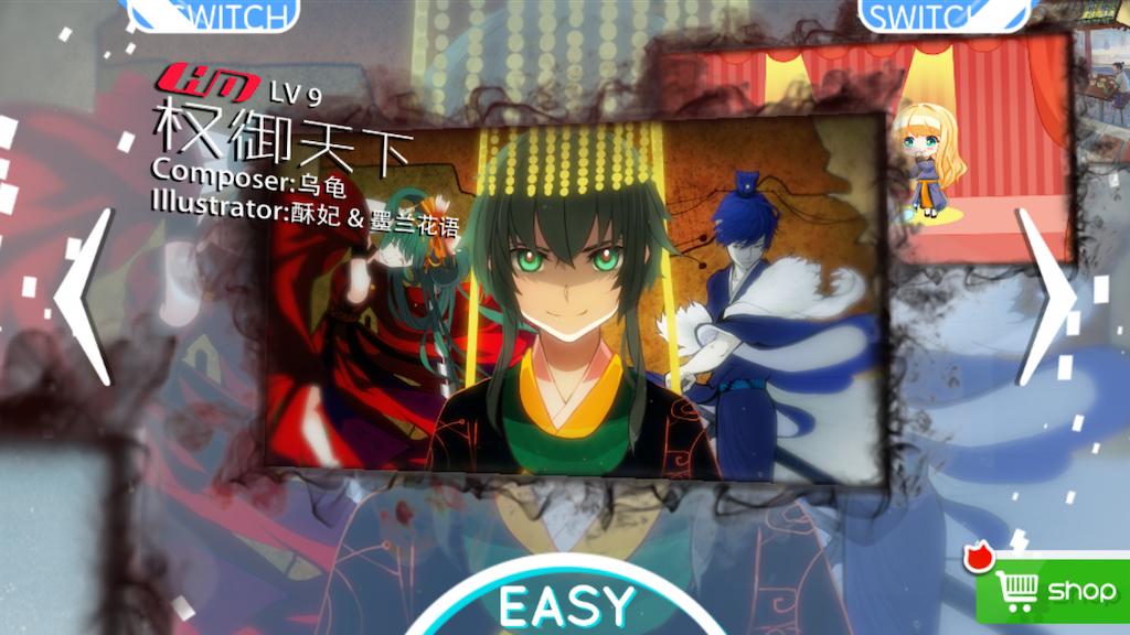 f:id:chanko_bamboo:20200123113039p:image