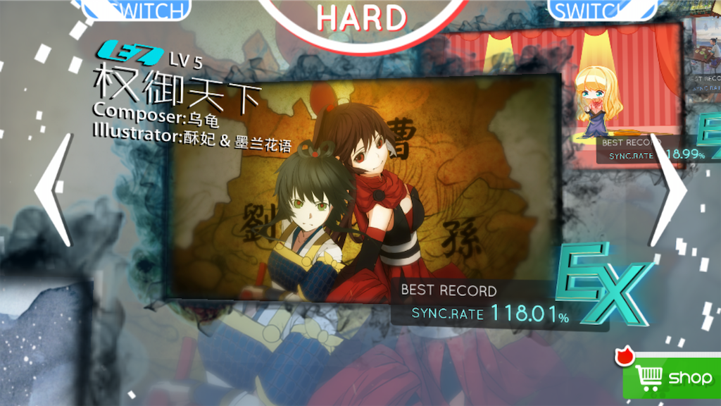 f:id:chanko_bamboo:20200123113044p:image