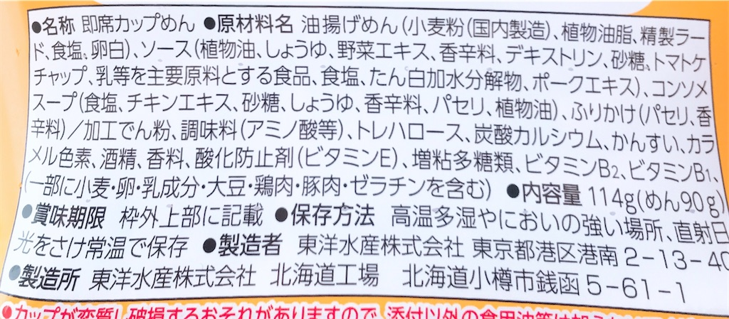 f:id:chanko_bamboo:20200206111110j:image