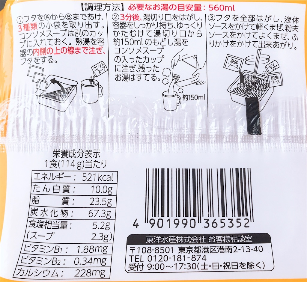 f:id:chanko_bamboo:20200206111114j:image