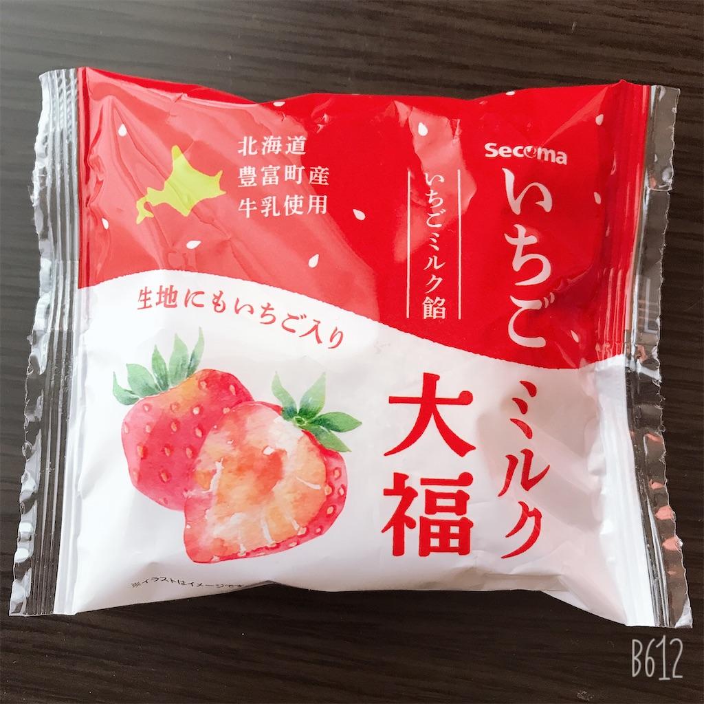 f:id:chanko_bamboo:20200218140043j:image
