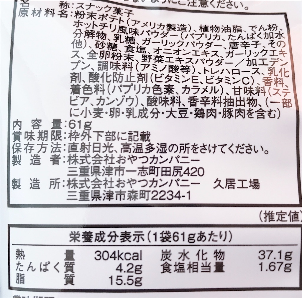 f:id:chanko_bamboo:20200218143524j:image