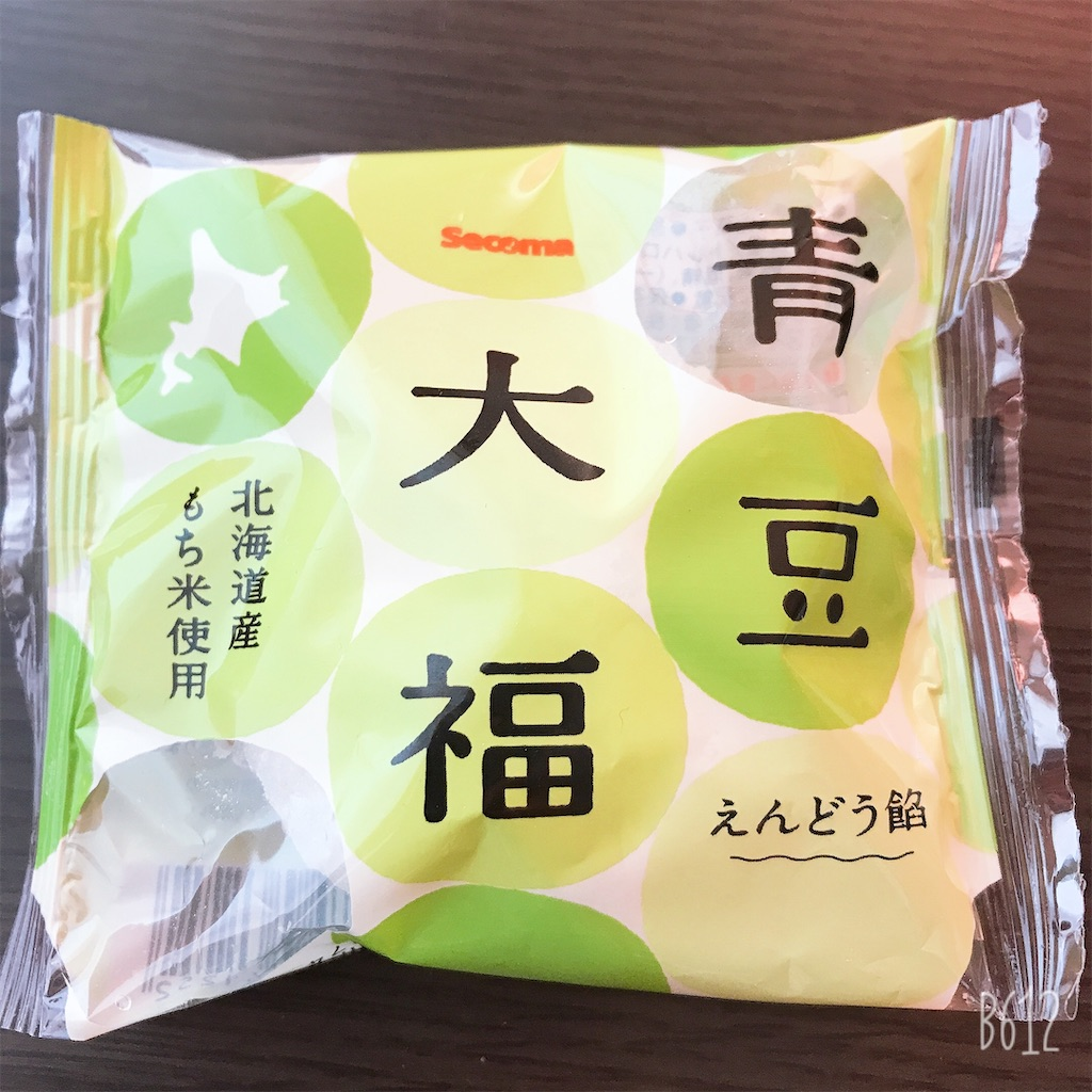 f:id:chanko_bamboo:20200224160529j:image