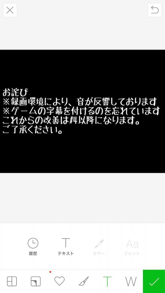 f:id:chanko_bamboo:20200308153003p:image