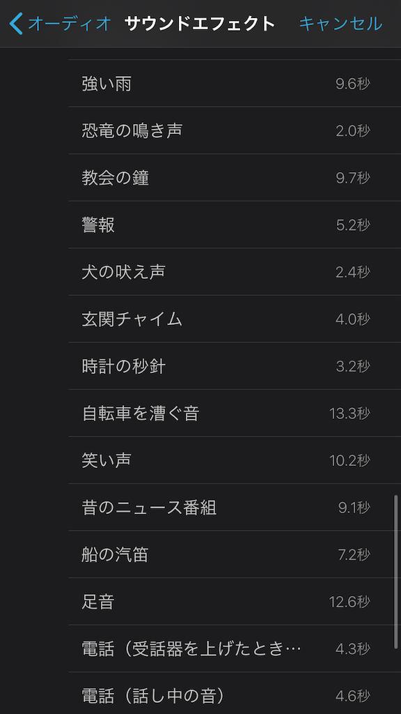 f:id:chanko_bamboo:20200308153719p:image