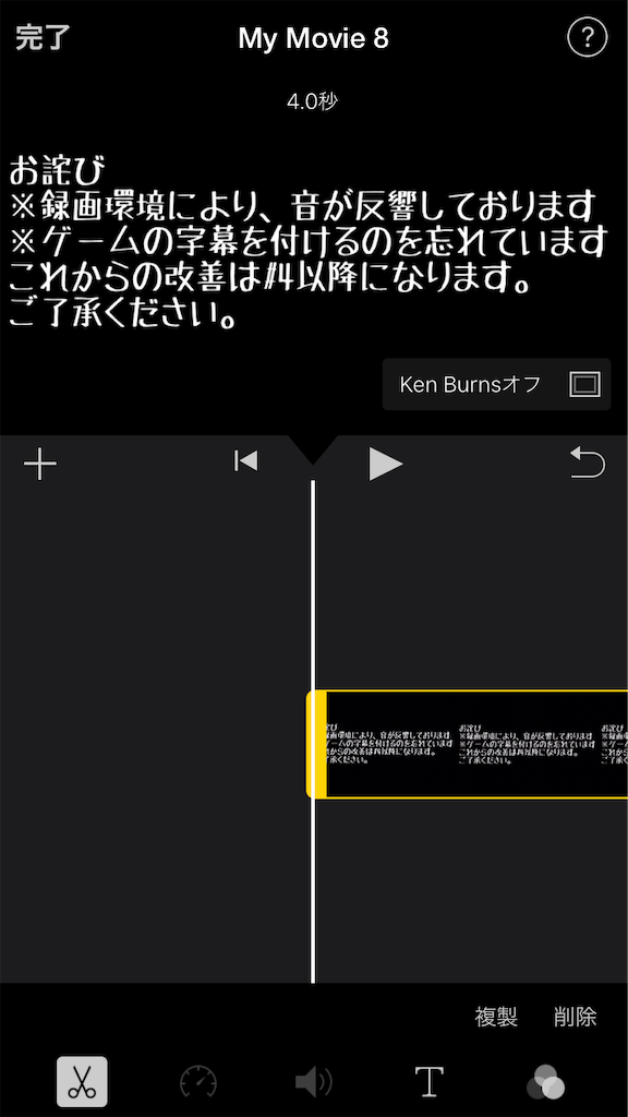 f:id:chanko_bamboo:20200308155322p:image