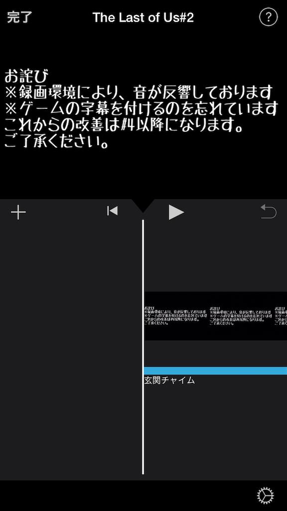 f:id:chanko_bamboo:20200308160014p:image