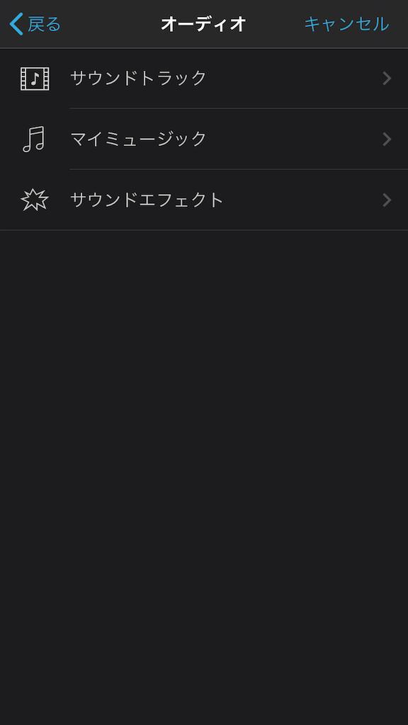 f:id:chanko_bamboo:20200308160044p:image