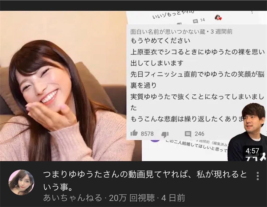 f:id:chanko_bamboo:20200310160715j:image