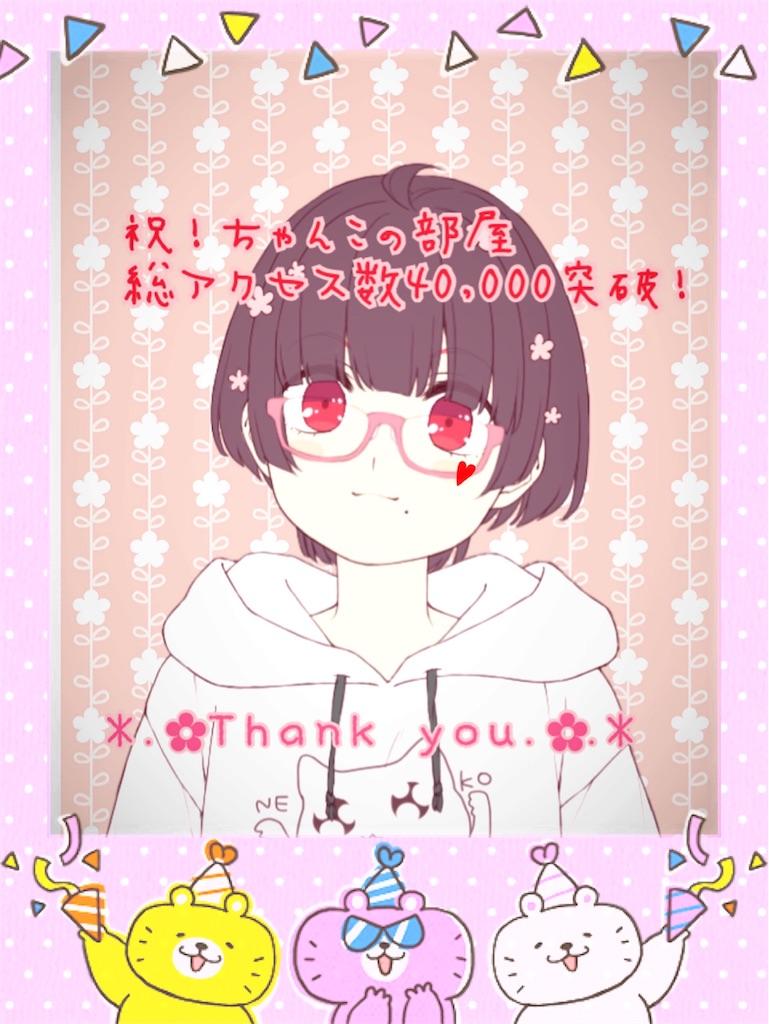 f:id:chanko_bamboo:20200311152109j:image