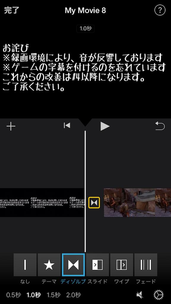 f:id:chanko_bamboo:20200312041149p:image