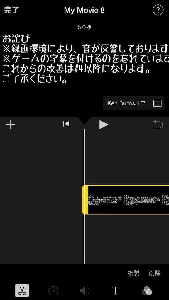 f:id:chanko_bamboo:20200312041153p:image