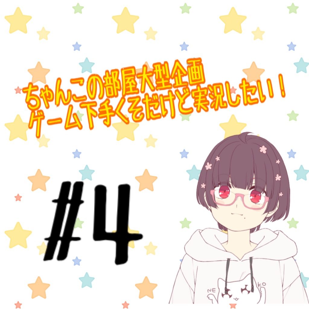 f:id:chanko_bamboo:20200312191639j:image