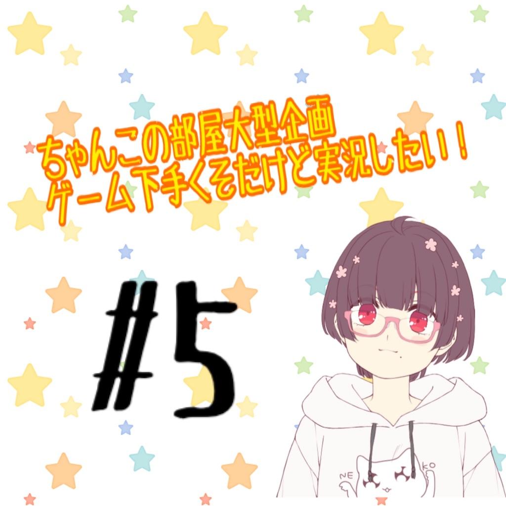 f:id:chanko_bamboo:20200315131757j:image