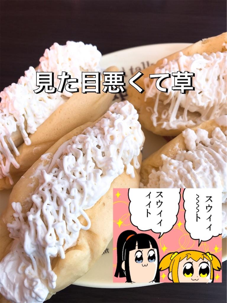 f:id:chanko_bamboo:20200315133551j:image