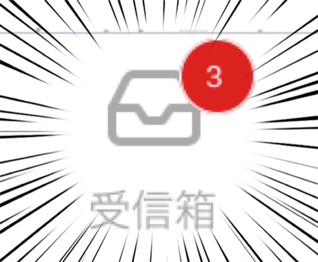 f:id:chanko_bamboo:20200315204818j:image