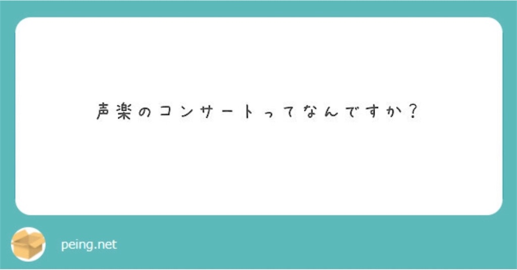f:id:chanko_bamboo:20200315204909j:image