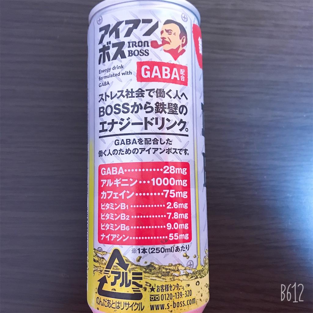 f:id:chanko_bamboo:20200317145902j:image