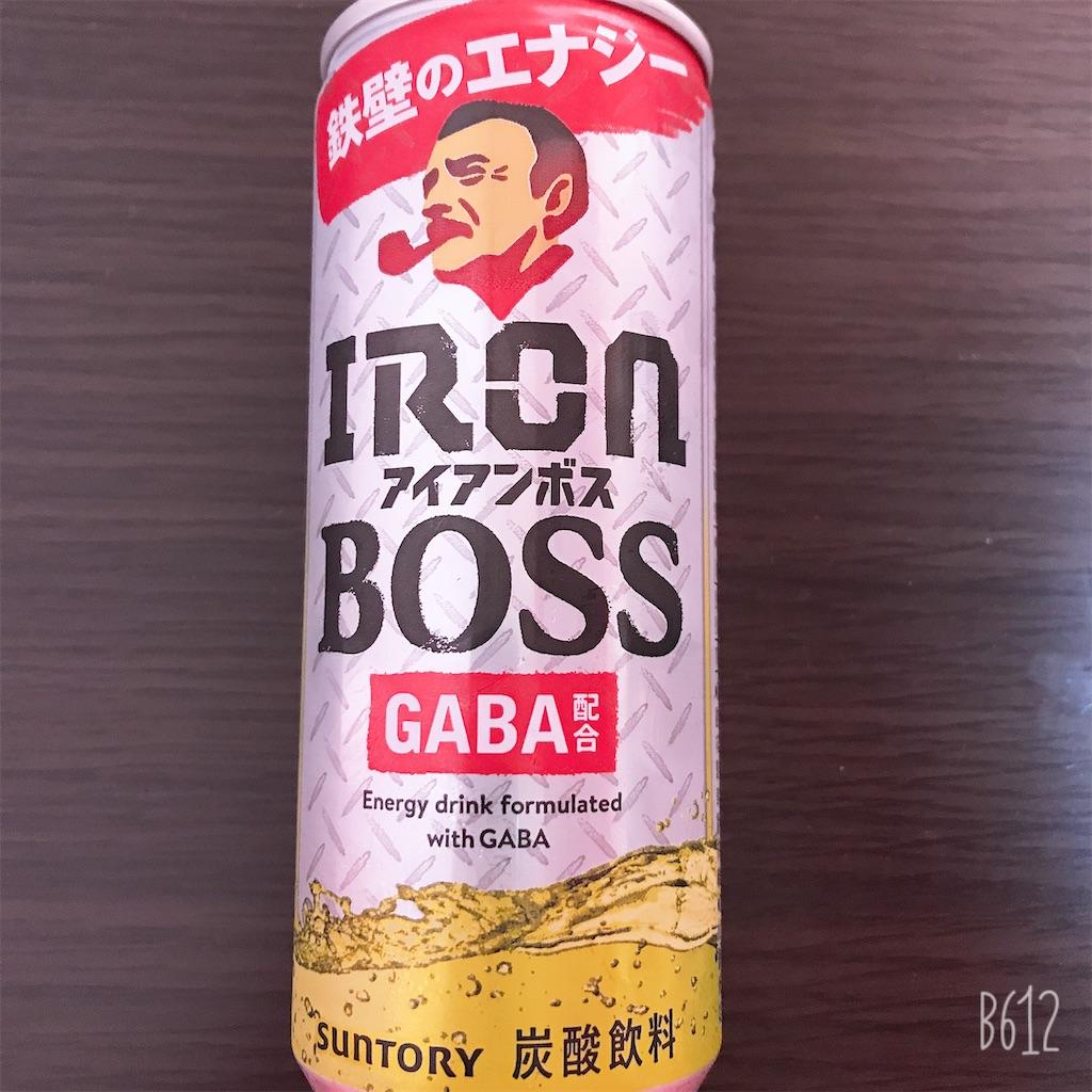 f:id:chanko_bamboo:20200317145909j:image