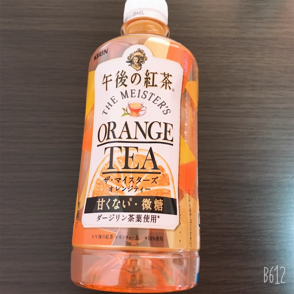 f:id:chanko_bamboo:20200317150843j:image