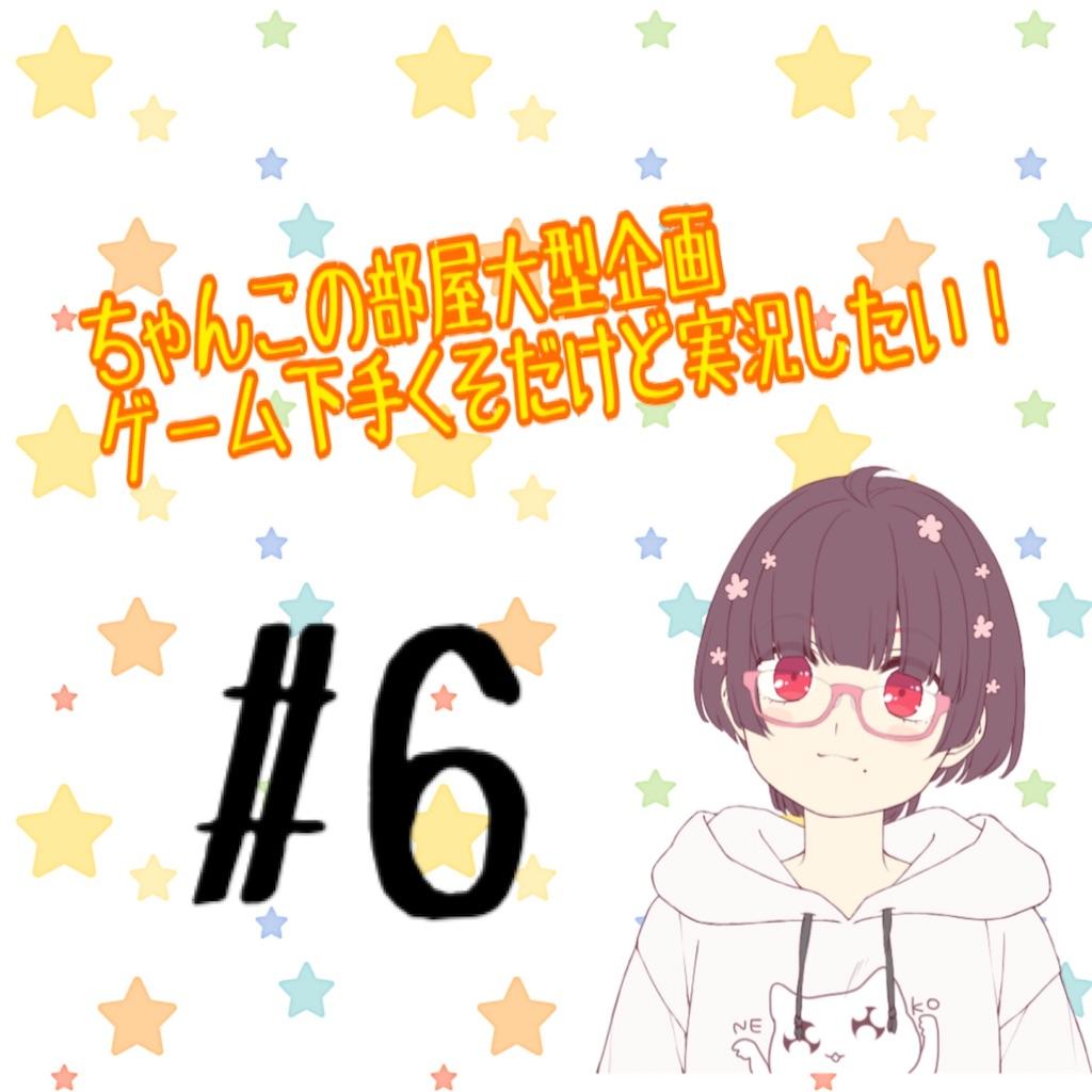 f:id:chanko_bamboo:20200319074348j:image