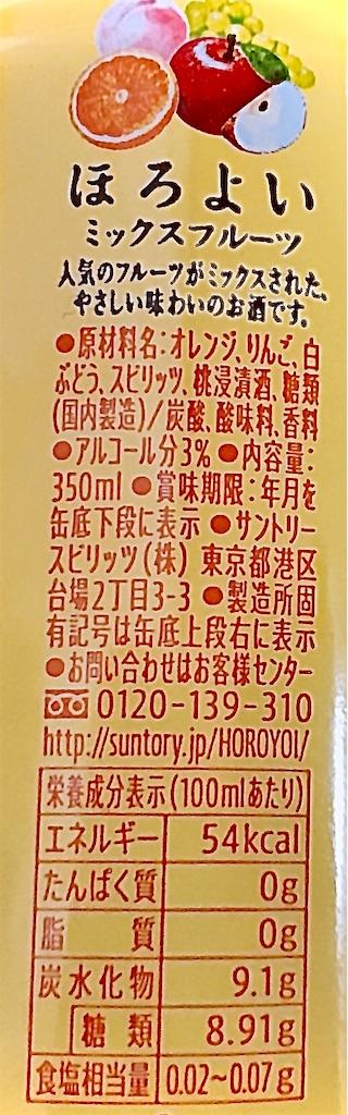 f:id:chanko_bamboo:20200324181243j:image