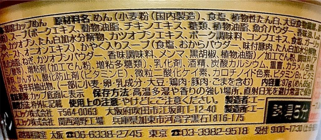 f:id:chanko_bamboo:20200324182030j:image
